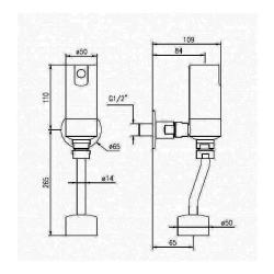 Infrarot Urinalspüler Pissoirspüler Urinal IR Armatur WC Zeitgesteuert