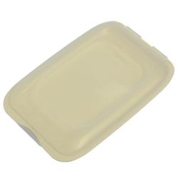 4x stapelbare Aufschnittbox Frischhaltedose Wurst Behälter Aufschnittdose Beige